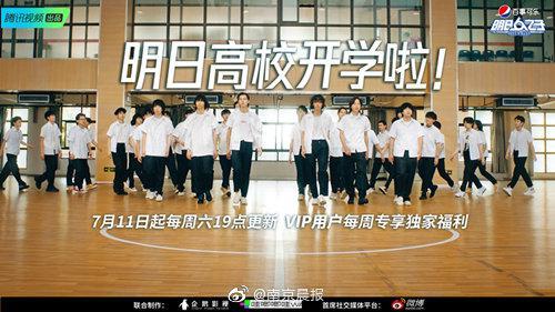 《明日之子乐团季》定档7.11 邓紫棋郎朗梁龙携学员打造新生代
