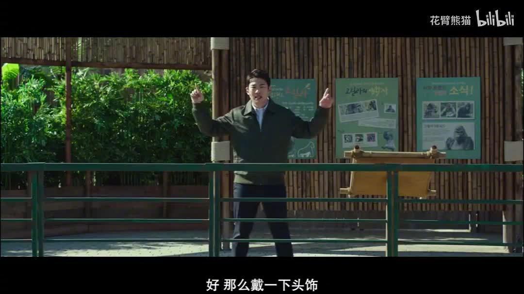 笑到质壁分离的韩国漫改电影《秘密动物园》爆笑cut