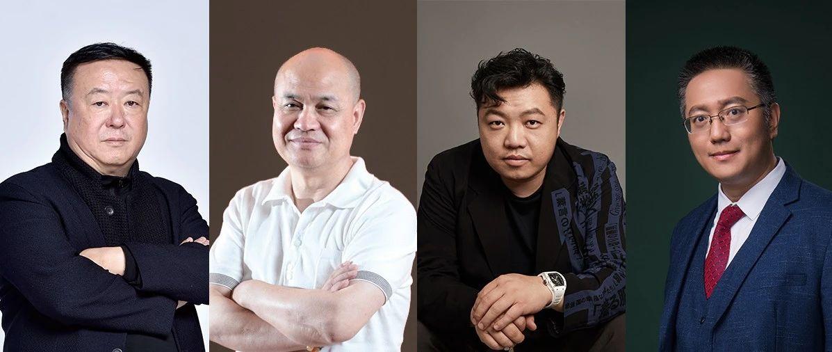 访谈 尤小刚、马中骏、白一骢、孙昊眼中的剧集市场