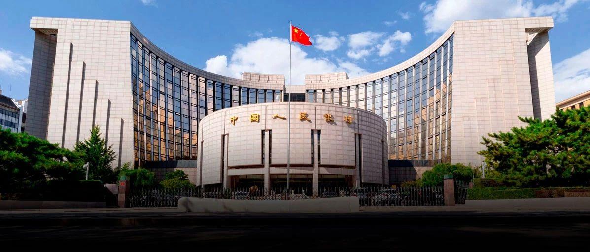 资管新规过渡期、货币政策、理财浮亏、信托风险处置……央行发布会回应了这些市场热点