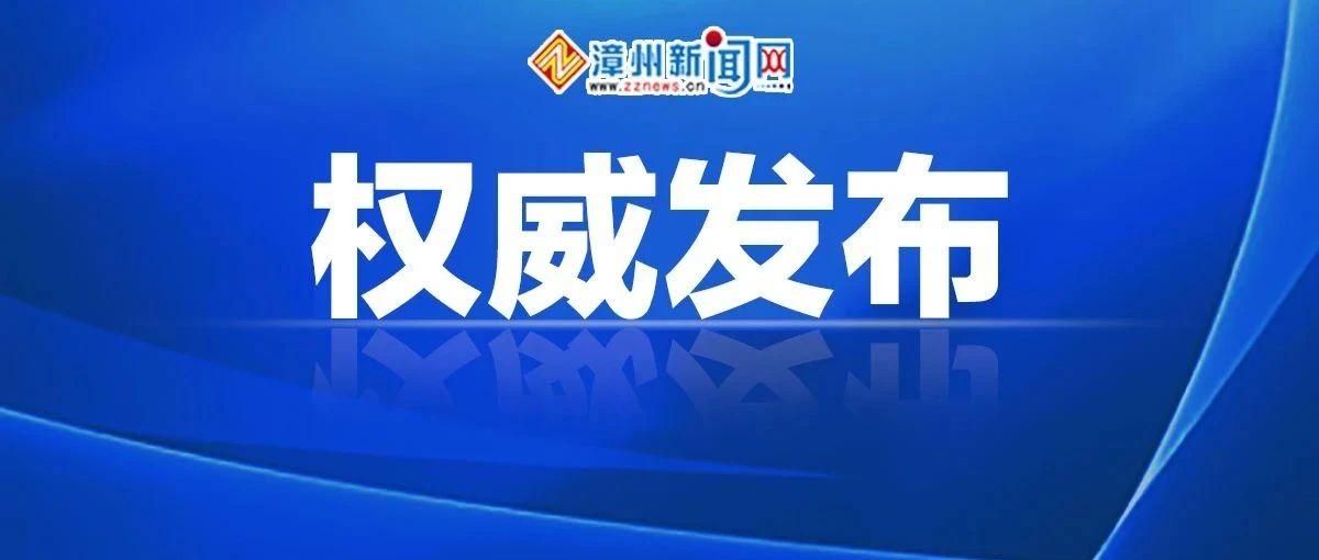 东山县成功入选国家级农村电子商务示范县