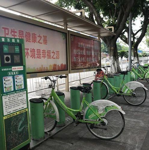 广安:公共自行车去哪儿了?