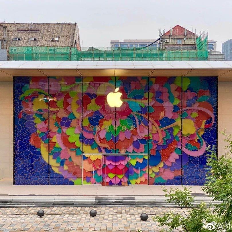 各显各「京」彩,全新北京三里屯 Apple Store 即将开业