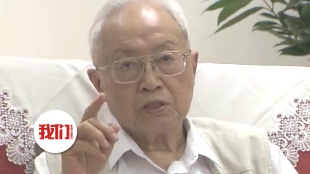 中国科学院院士童秉纲逝世享年93岁 从教60余年培养22位博士