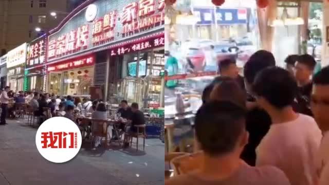 青岛一女子在烧烤店上厕所遭偷拍 警方:视频已销毁