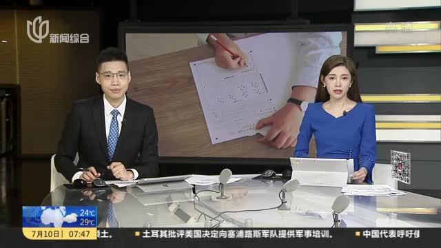 新京报 澎湃新闻:平顶山通报答题卡被毁事件