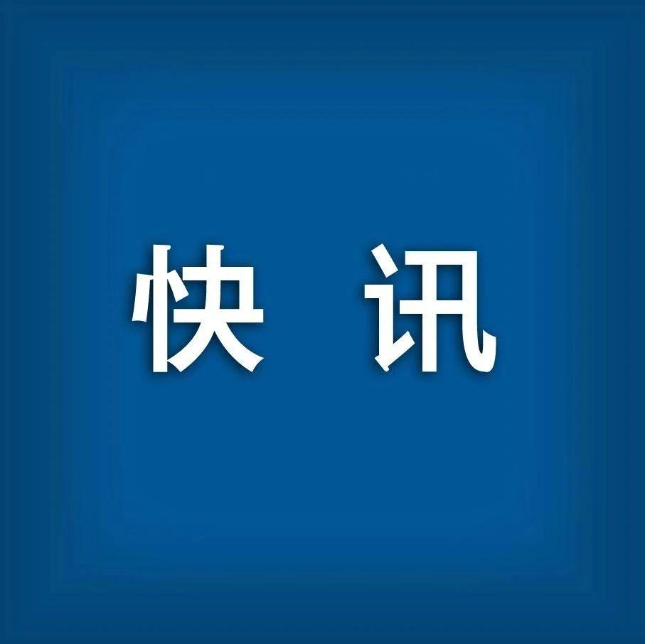 长沙青竹湖将新增一所小学和幼儿园