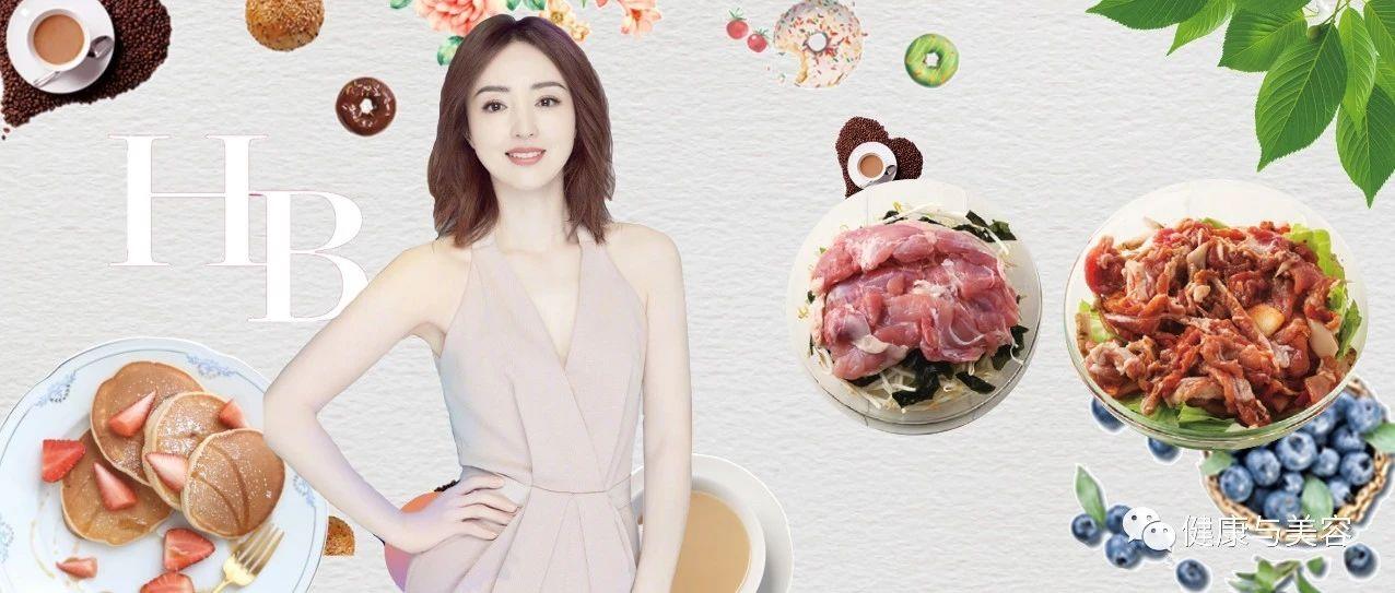 40岁董璇的减肥餐有荤有素,5款超减肥的常备菜食谱!