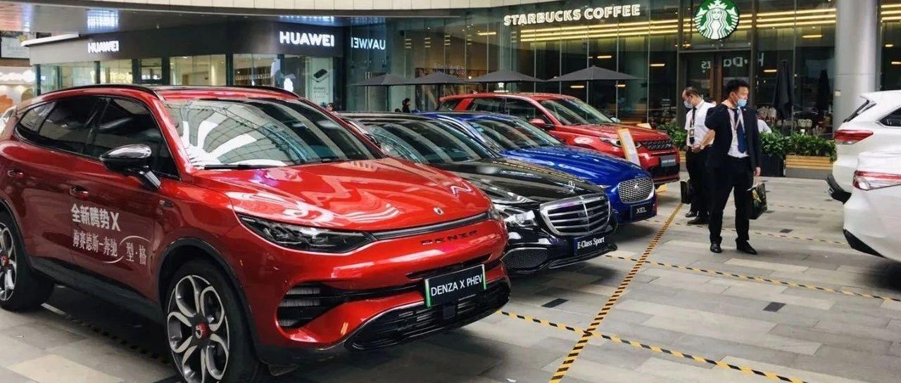 2000元购车补贴来了! 盘龙区首届汽车消费节钜惠来袭