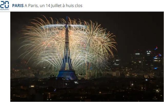 法国国庆活动安排来了:阅兵规模缩减 严防群众聚集