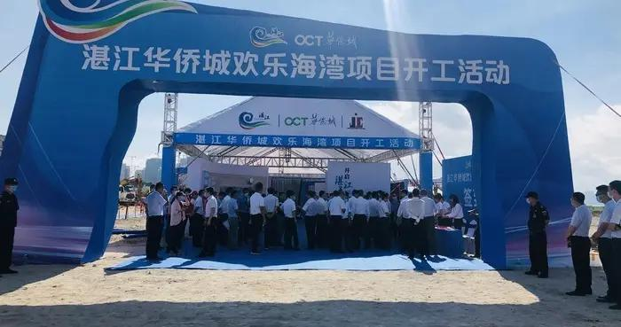 华侨城效应来了!调顺岛近期3大项目备案公示 总投资额达24.6亿元
