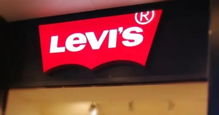 """李维斯第二财季销售额惨跌六成,能否保住""""牛仔传奇""""地位"""