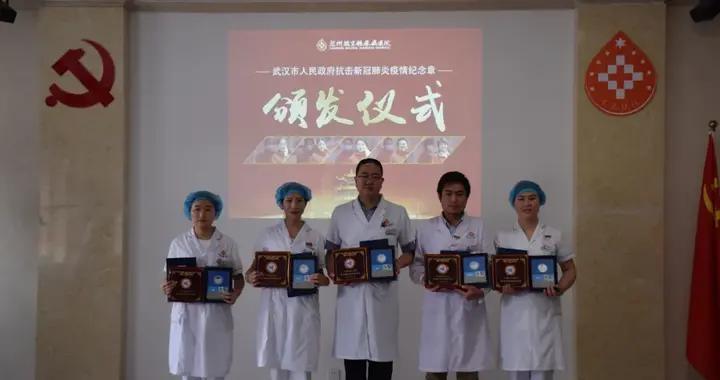 糖尿病医院医护收到来自武汉市政府的礼物