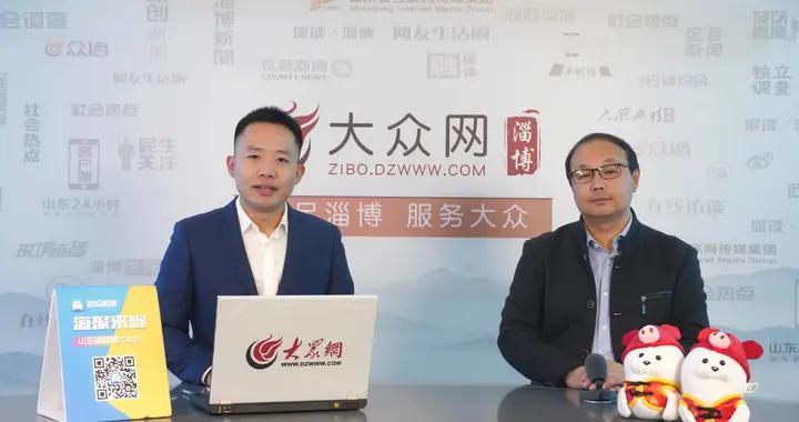 大众网专访 淄博高新区第三小学校长曹永:打造适合孩子成长的优质学校