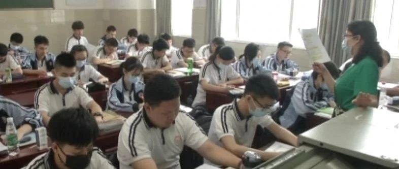 现场直击!武汉高一高二年级复学复课第一天