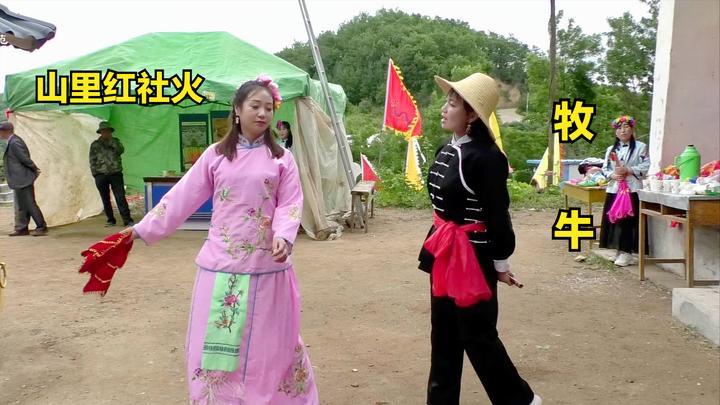 天水农村逢庙会,山里红社火《牧牛》,民间传统文化值得传承