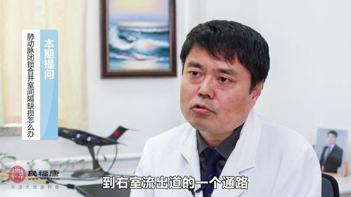 肺动脉闭锁合并室间隔缺损怎么办?
