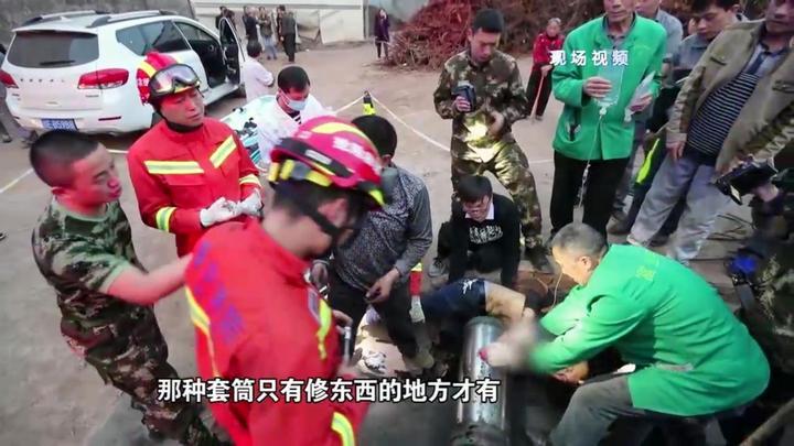 平民英雄:惊险!男子左半身被卷入轧钢机,如此大的滚轴该怎么拆