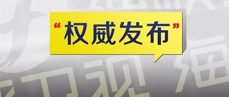"""学习时报刊发《 习近平在福建(十一)》:""""近平同志是统战工作的典范"""""""