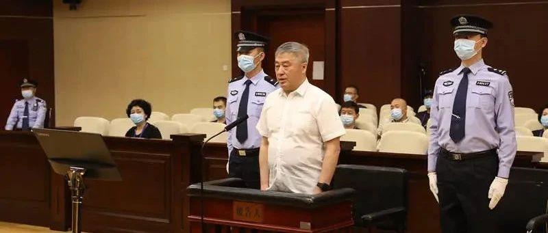 河北省人大常委会原副主任张杰辉获刑15年