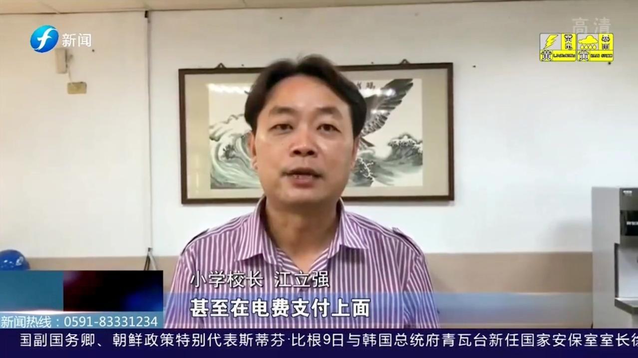 """苏贞昌喊""""全台中小学教室装冷气"""",遭台南市长""""打脸""""电力不足"""