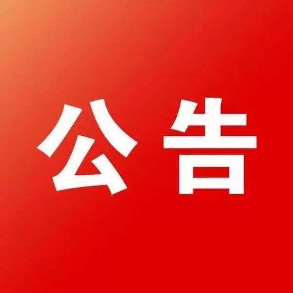 恭喜!衡水11名学子保送清华北大,他们来自这些学校…