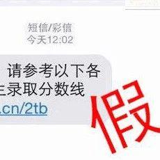 网传中国高考阅卷内幕令人寒心?真相是……