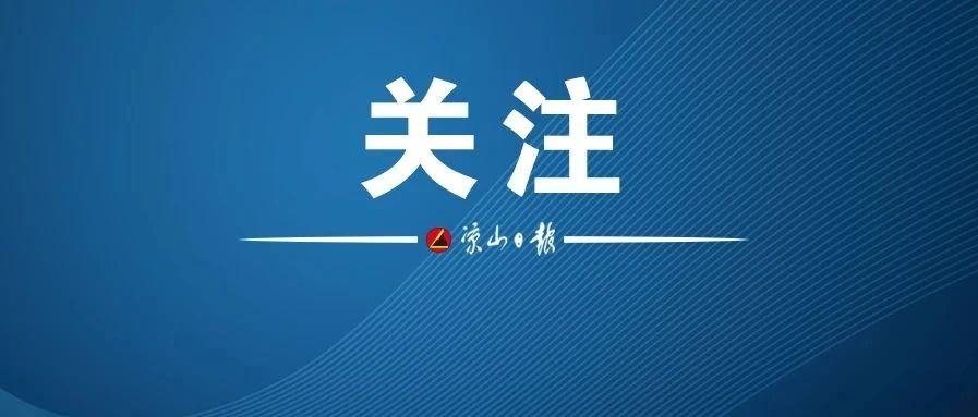 西香高速公路PPP项目,成功纳入PPP项目库储备清单管理