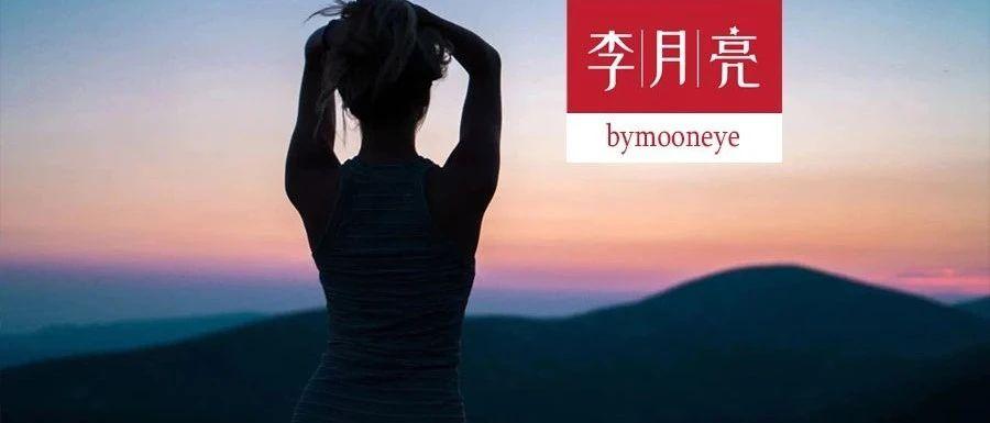 贵州公交坠湖后续,司机社交账号曝光:他人即地狱!