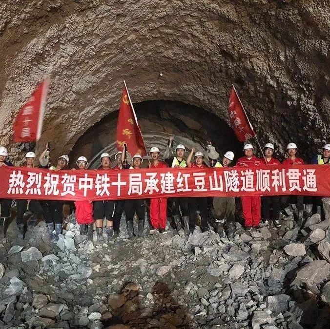 """通了!云南这条上过央视的""""毒隧道""""被拿下!另外这条铁路也传来好消息…"""
