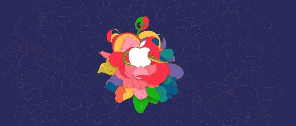 中国第一家 Apple Store 三里屯即将换新开业,佳能发布 8K 微单 EOS R5
