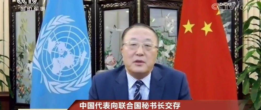 侠客岛:最近,中国又做了一件大事