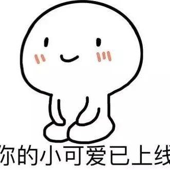 太难得!在惠州第一次见TA白天出门