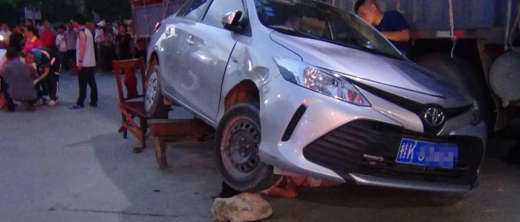 惊险!一女司机驾车在玉林连撞5人,1人被卷车底