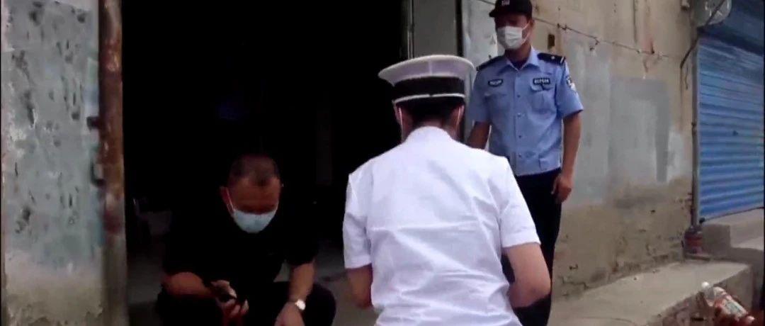大兴:两名男子疫情期间非法行医,全部刑拘!