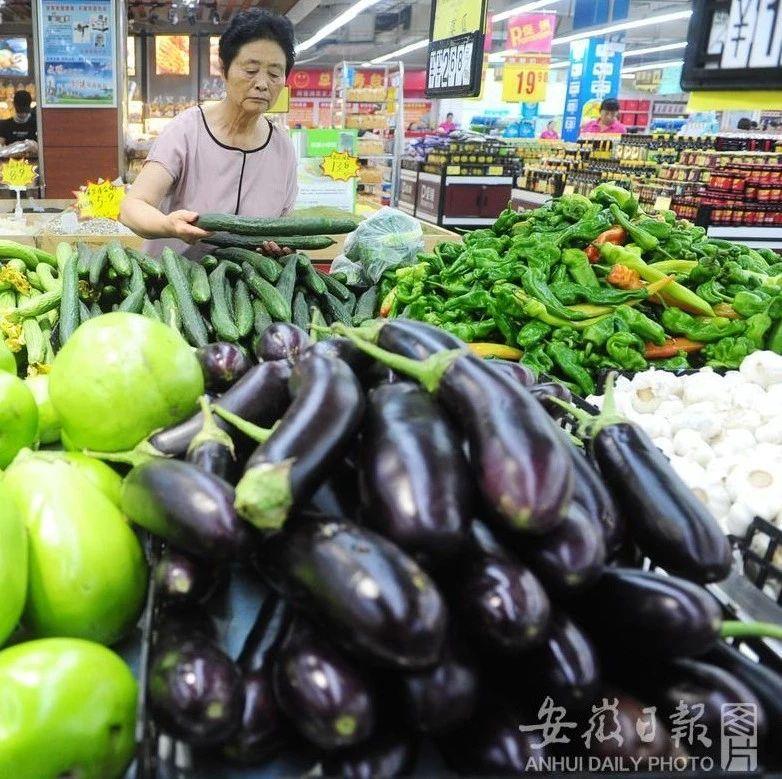 6月安徽CPI同比涨幅扩大