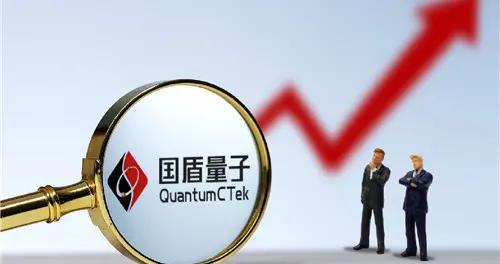 """""""量子通信第一股""""上市首日暴涨10倍,中签股民日赚近17万"""