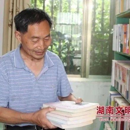 """守馆十一载 美名传三湘 涟源三甲乡有个""""图书馆爷爷"""""""