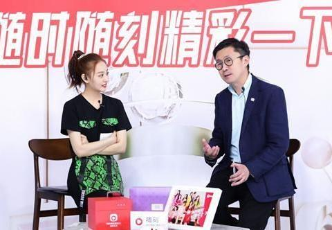 """爱奇艺CEO龚宇:海量视频、创作分享、社区互动是""""随刻""""关键词"""