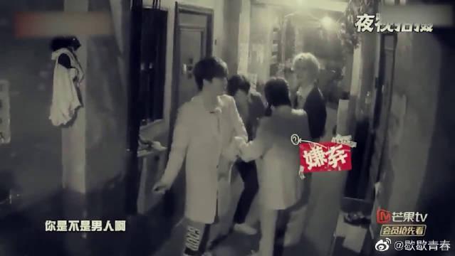 杨幂被邓伦生拖了一米,杨紫吓到脸变形!