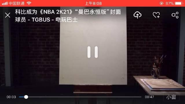NBA 2K21将于2020年9月4日在全球的 PlayStation® 4, Xbox One……