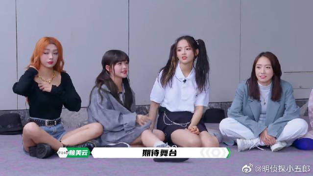 """火箭少女彩虹合唱团""""人浪""""加油《卡路里》……"""