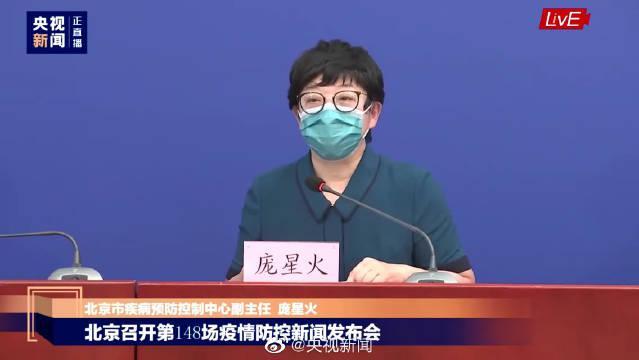 被污染公共环境或成传播媒介!北京通报一起厕所环境引发感染疫情