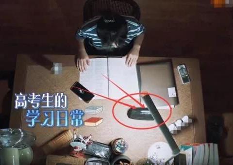 欧阳娜娜的文具袋,关晓彤的文具袋,看清张子枫,难怪省艺考状元