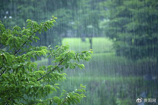 这一天一夜贵州25县暴雨,最大雨量在榕江!