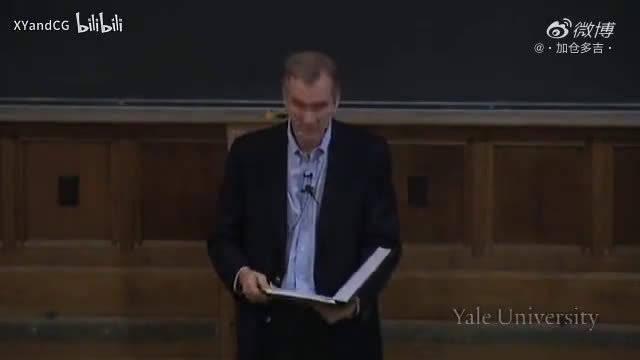 耶鲁基金的大卫·史文森在耶鲁大学演讲(双语字幕)