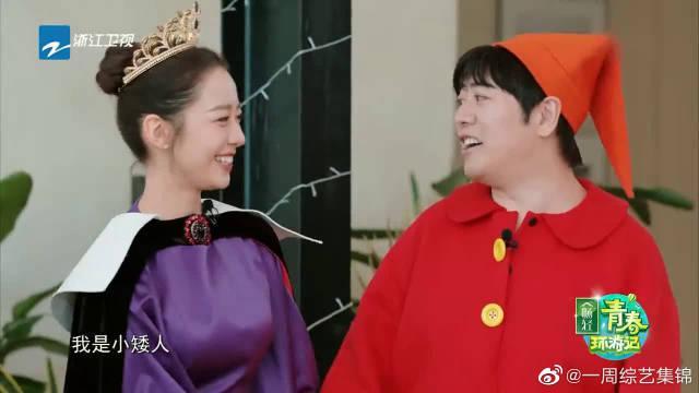 吉娜娇羞表示,朗朗是他的王子!