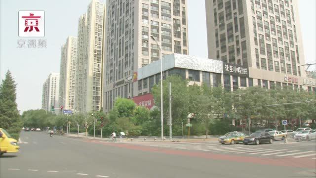 租房新选择!全国首个集体土地租赁房项目亮相北京成寿寺