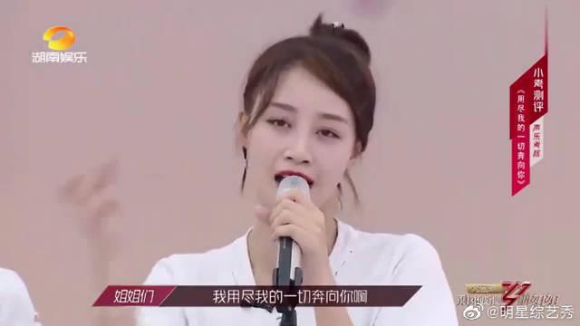 蓝盈莹黄龄三人组测评 吴昕超水平发挥,伊能静直言心服口服!