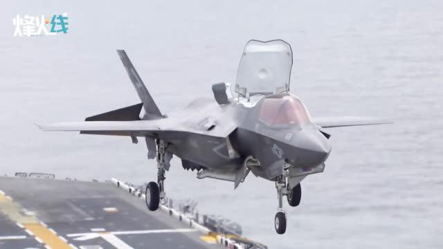 """日本""""准航母""""将升级真航母 又要买42架F-35B舰载机 野心暴露无"""